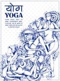 Międzynarodowy joga dzień Obraz Stock