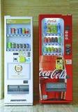 Miękkich napojów automaty fotografia royalty free