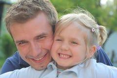 miłość rodzicielska Zdjęcie Stock