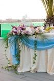 Miłość stół Obrazy Royalty Free