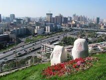miłość Urumqi Fotografia Royalty Free