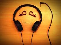 Miłości muzyka 😊 Fotografia Stock