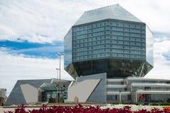 Mińsk białorusi krajowej biblioteczna republiki Obrazy Stock