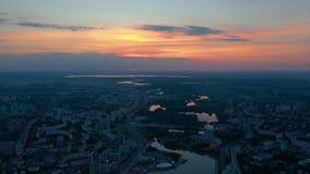 MIŃSKI, BIAŁORUŚ - MAJ, 2019: Widok z lotu ptaka Nemiga i Pobeditelei, centrum miasta od góry zbiory