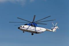 Mi-26 Obraz Royalty Free