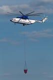 Mi-26 Zdjęcia Royalty Free