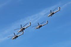 Mi-28 Zdjęcia Stock