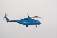 Mi-38 helicopter Stock Photos