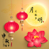 Mi Autumn Festival Celebration Background Photo stock