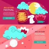 Mi bannières de conception de festival d'automne avec des lapins et des éléments de résumé Photographie stock libre de droits
