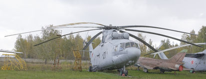 Mi-26 ciężki przewieziony helikopter (1977) Obrazy Stock