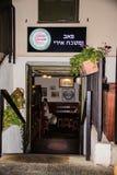 Mięczaka kwiatu Irlandzki pub, Tel Aviv, Izrael zdjęcia royalty free