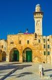 Mi'dhanat Bab al-Silsila Royalty Free Stock Photo