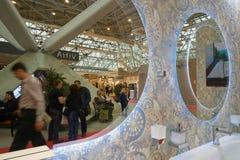 Międzynarodowa wystawa w Moskwa Zdjęcie Stock