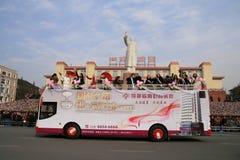 międzynarodowy Chengdu chybienie Obrazy Royalty Free
