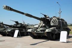 międzynarodowy militarny salon Obrazy Stock