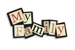 Mi familia Imágenes de archivo libres de regalías