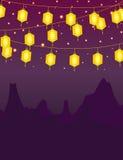 Mi fond de lanternes de festival d'automne illustration libre de droits