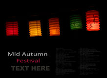 Mi lanterne chinoise de festival d'automne Photos stock