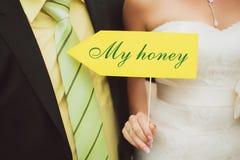 Mi miel Pares de la boda Imagen de archivo