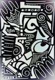 Mi propia versión de dibujos tribales ilustración del vector