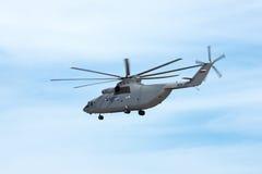 Mi-26T2 Zdjęcia Stock
