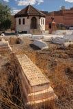 Miaara Jewish Cemetery. Marrakech. Morocco Royalty Free Stock Photography