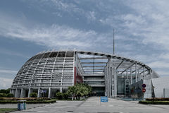 Mianyang China-Mianyang National Science and Technology Innovation Center Royalty Free Stock Photos