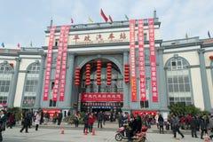 Mianyang, porcelana: Barramento de PingZheng Fotografia de Stock