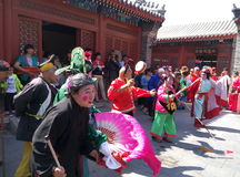 MiaoFeng Mountain folk festivals Stock Photos
