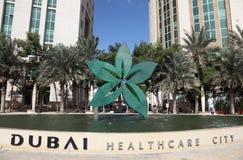 miasta Dubai opieka zdrowotna fotografia stock