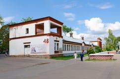 Miasta Equestrian Centre przy wystawą osiągnięcia obywatel fotografia royalty free