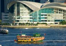 miasta Hong kong Zdjęcie Stock