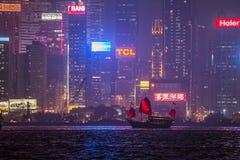 miasta Hong kong linia horyzontu obrazy stock
