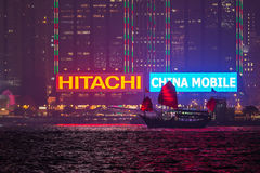 miasta Hong kong linia horyzontu obraz royalty free