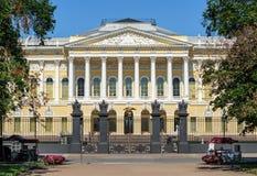 miasta krajobrazowy muzealny Petersburg Russia rosjanin Zdjęcia Stock