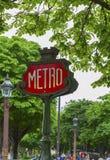 Miasta metra znak Obrazy Stock