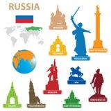 miasta Russia symbole ilustracji