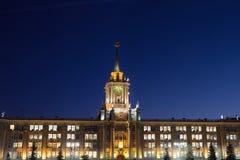 Miasto administracja przy nocą, Yekaterinburg Zdjęcie Royalty Free