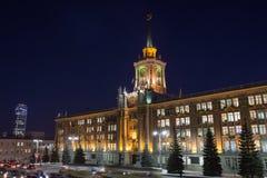 Miasto administracja przy nocą, Yekaterinburg Zdjęcia Stock