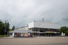 miasto Angarsk lato 2011, 65 - Obraz Stock