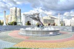 Miasto Belgorod Fontanna Nike Zdjęcie Royalty Free