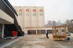 2015 miasto Biennale urbanismarchitecture (Shenzhen) Zdjęcie Stock