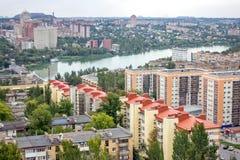 Miasto Donetsk, Ukraina fotografia royalty free