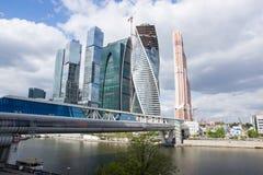 miasto dzień Kreml Moscow zewnętrznego Zdjęcia Royalty Free