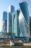miasto dzień Kreml Moscow zewnętrznego Fotografia Royalty Free