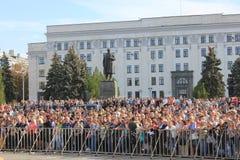 Miasto dzień w Luhansk Fotografia Stock