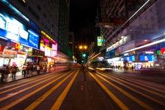Miasto Hong Kong Obrazy Royalty Free
