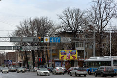 Miasto i drzewa Obraz Stock