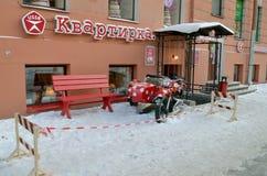 Miasto kawiarnia w piwnicie Zdjęcie Royalty Free